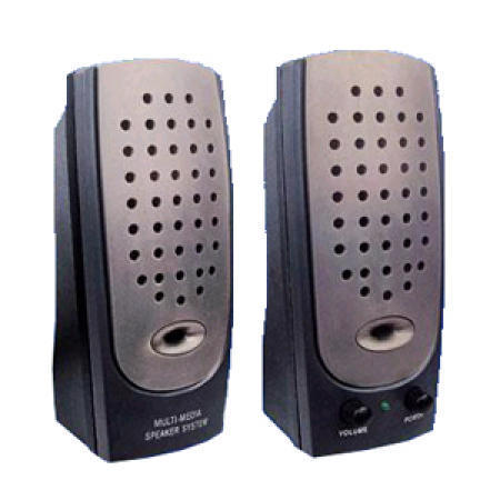 Black Compact 2.0 Multimedia Speakers with 240W PMPO