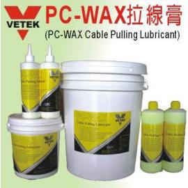 Cable Pulling Lubricant (Смазка закрепления кабелей)