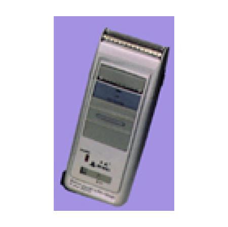 electric shaver (электрическая бритва)