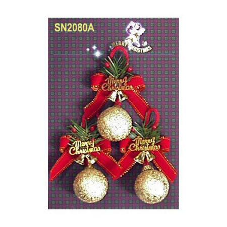 Christmas accouterment (Рождественские  couterment)