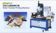 Hydraulic Transfer Printing Machine