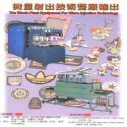 The Whole Plant Equipment For Micro Injection Technology (Всего заводом оборудования для микро-технологии впрыскивания)