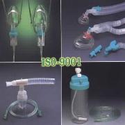 Respiratory & Anesthesia Accessories (Респираторные & анестезии Аксессуары)