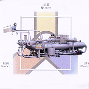 AK-TJ Turbo Jet H.P. Dyeing Machine (АК-TJ Turbo Jet насос большой Крашение машины)