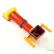 VH-3200 Periscope (VH-3200 Перископ)