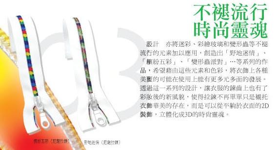 Color make-up zipper 03