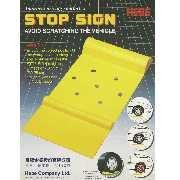 HBA-37 Stop Sign