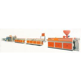 FULL LINE OF MAKING PVC PIPES EXTRUSION MACHINES (Полная линейка РЕШЕНИЙ трубы из ПВХ экструзионных машин)
