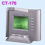 Sound Soother Calendar Alarm Clock (Sound Soother Календарь Будильник)