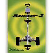 Booster 2 Electric Trolley (Booster 2 Electric Trolley)