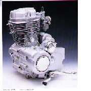 Engine 125cc/150cc