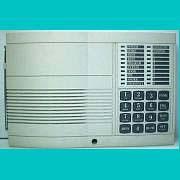 CP-76 Home Security System (CP-76 Home Security System)