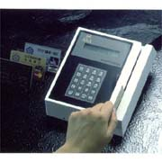 AC-226C Computerize Access Control System (AC 26C компьютеризации Система контроля доступа)