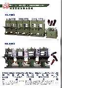 Hydraulic Rubber Vulcanizing Machine