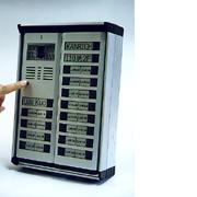 PH-855 Digital Video Intercom System (PH-855 Digital Video домофон)
