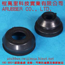 Molded Rubber for Steering,Suspension,Chassis, and Shock Absorption;Rubber Boots