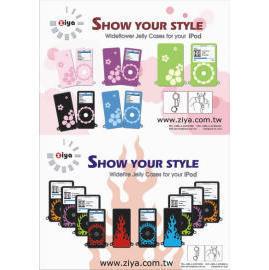iPod Jam cases