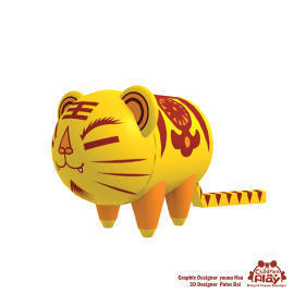 Cool, novelty, toys, gift