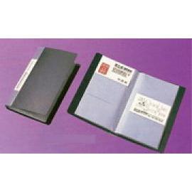 Name Card Holder (Имя держателя карты)