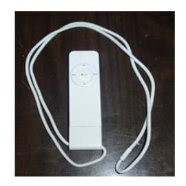 mp3 player (Lecteur MP3)
