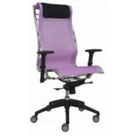 MODERN PROFESSIONAL OFFICE CHAIR