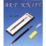 Art Knife (Art Knife)