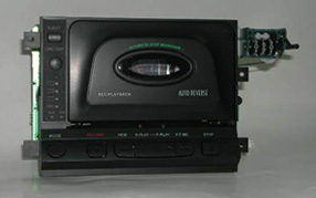 PA Amplifier Assembly Parts - Logic Auto Reverse Cassette Recorder Player (PA Усилитель Ассамблеи частей - Логика Автореверс Cassette Recorder Player)