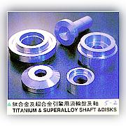 Titanium and Superalloy Shaft and Disks (Титан и жаропрочных Вал и диски)