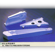 AL 7075-T73 Precision Forging (Л. 7075-T73 прецизионная ковка)