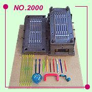 No.2000 Injection Molds & Molded Products (No.2000 инъекций Формы & Формованные продукты)