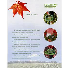 KIMURA Garden Tool (Кимура Garden Tool)