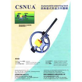 Automobile Steering Lock(1-1) (Автомобильное рулевое Лок (1 ))