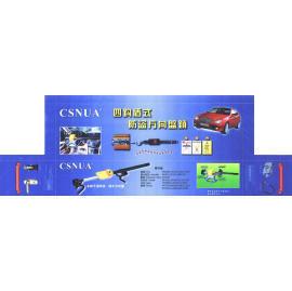 Automobile Steering Lock(1-2) (Автомобильное рулевое Лок (1 ))