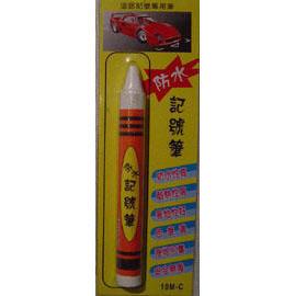 Waterproof Marker