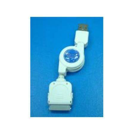 Retractable cable (Втягивающийся кабель)