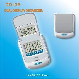 Dual Display Organizer (Dual Display Организатор)