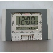 Auto Muslim Azan Clock