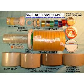 STATIONERY: Adhesive Tape (Канцелярские товары: Клейкая лента)