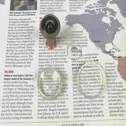 concave lens (вогнутая линза)