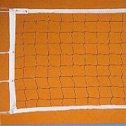 Volleyball-Netz (Volleyball-Netz)