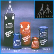 Boxen Training Bag (Boxen Training Bag)