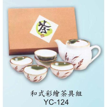 CHINESISCH TEESERVICE (CHINESISCH TEESERVICE)