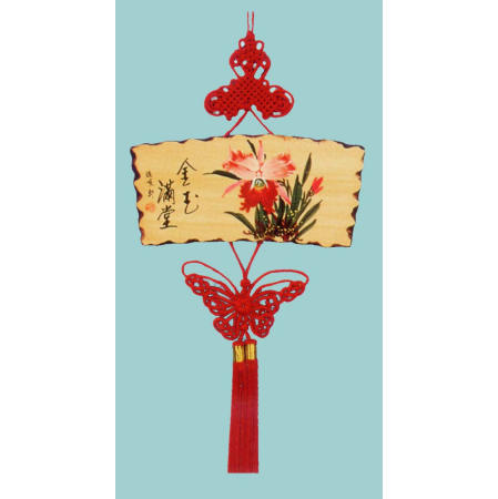 CHINESE HANGING DECORATION