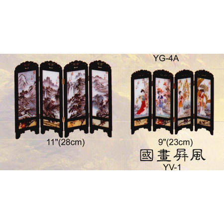 CHINESISCH Small Screen (CHINESISCH Small Screen)