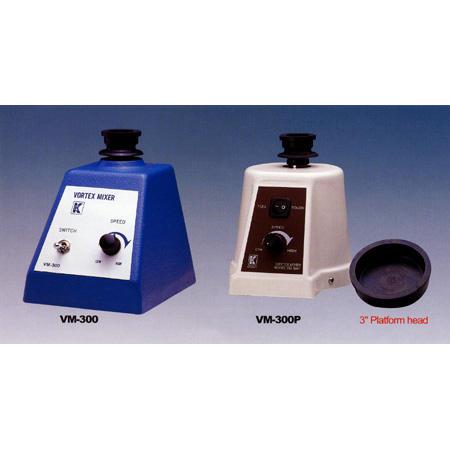 Vortex Mixer (Вихревой смеситель)