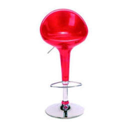 Metal Glass Stool