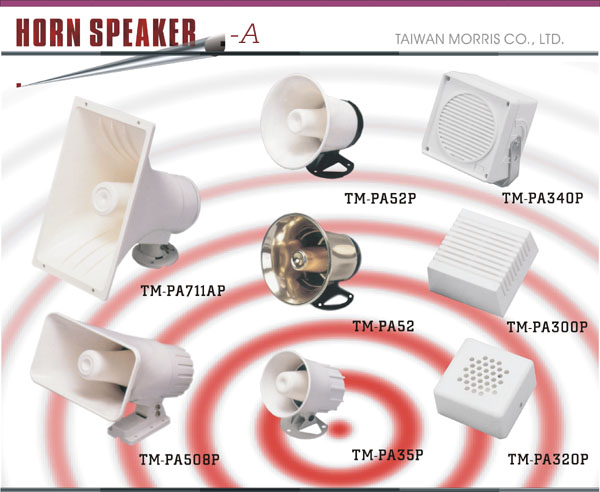 Horn Speaker-A (Рог-спикера)