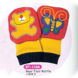 BABY FOOTGEAR / BT-1166