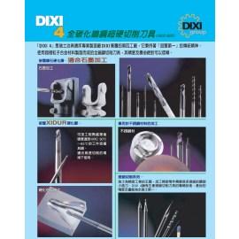 CNC MILLING MACHINE VERTICAL SPINDLE (Фрезерные машины вертикальным шпинделем)