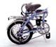 16`` Folding Bike, Aluminum Frame, 6-Speed
